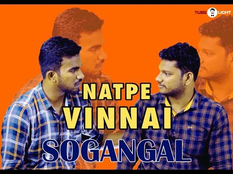 Types of Friends Promo/ Sogangal/ Sanki Manki