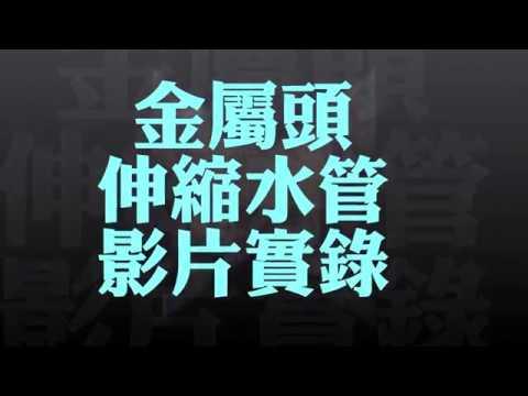 29015-235-興雲網購【金屬頭伸縮水管10-30米+送泡沫壺】澆花噴頭真乳膠內管10米3倍伸縮