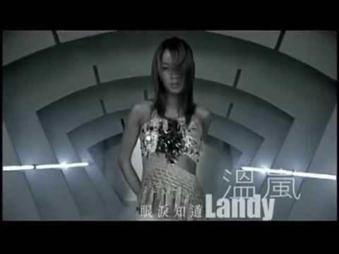 [MV] 溫嵐 Landy Wen - 眼淚知道 Tears Know