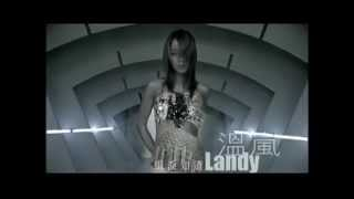 [MV] 溫嵐 Landy Wen - 眼淚知道 Tears Know Mp3