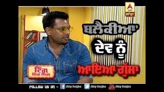 Dev Kharoud Ihana Dhillon Interview on Film Blackia latest Punjabi film Interview