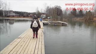 видео Белая дача рыбалка контакты