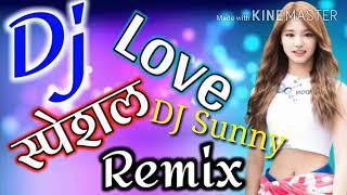 Kabutar Ja Ja DJ Sunny