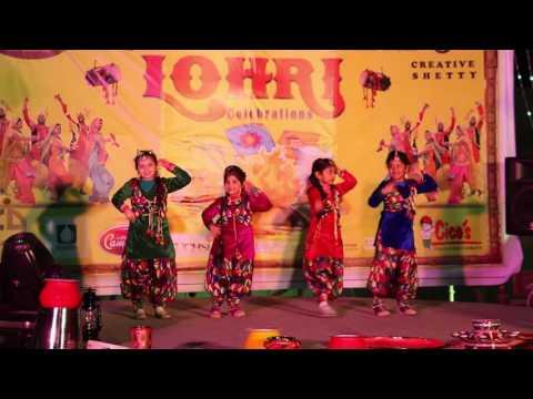PUB's Lohri Celebrations Welcome  Dance by Kids (12-01-2017)