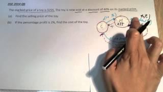 public_exam DSE2014Q6
