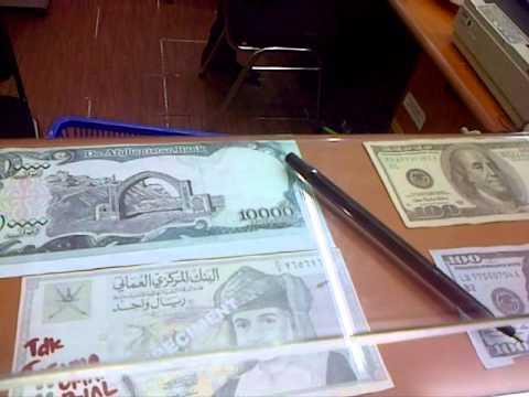 menukar singapore dollar