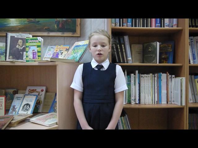 Изображение предпросмотра прочтения – ЯнаСамутенко читает произведение «Няне» А.С.Пушкина