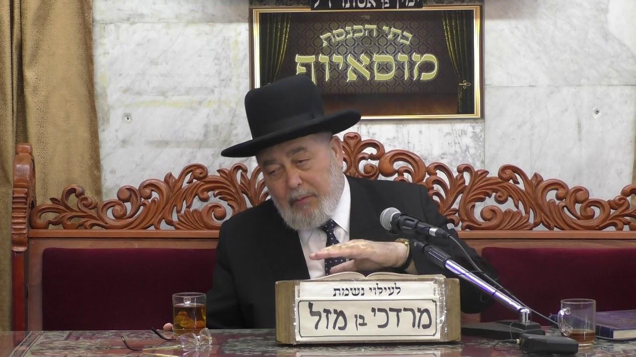הרב אליהו אברג׳ל שיעור לפרשת השבוע ראה