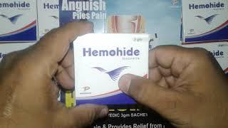 Hemohide Sachet review सिर्फ 3 दिन में 100 % Guarantee के साथ बवासीर को करें जड़ से खत्म !