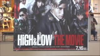 HiGH&LOW THE MOVIE 巨大タペストリー(1) 2016 6 11 2016年7月16日公開 ...