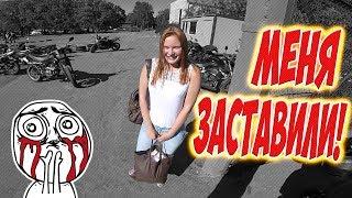 КАК СТАТЬ МОТОЦИКЛИСТОМ в ЕВРОПЕ А категория!Латвия