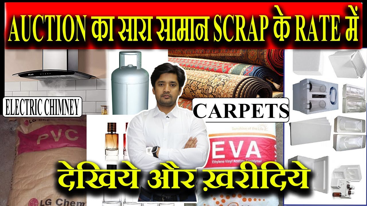 Part-2 Auction in ICD TKD | Buy Goods From Customs Auctions | Tyres,Cables,Marble | Dheeraj Panday