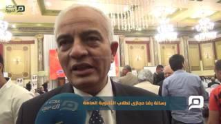 مصر العربية | رسالة رضا حجازى لطلاب الثانوية العامة