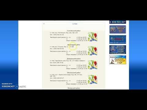 Как бесплатно самостоятельно получить электронный ключ сертификат для электронной подписи в АЦСК