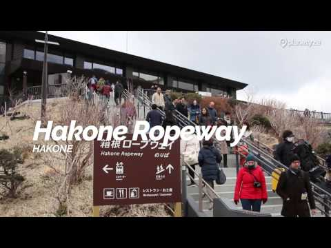 Hakone Ropeway,Hakone | Japan Travel Guide