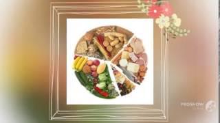 диета усама