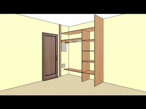 Шкаф купе в гостиной на всю стену чертеж Remdiz