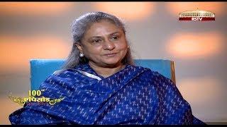 jaya Bachchan interview