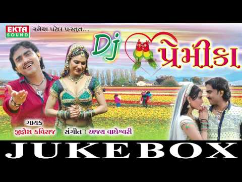 Latest Gujarati DJ Song | Janudi Mari Peli Najare | LOVE SONG | Jignesh Kaviraj | Romantic Songs