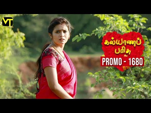 Kalyanaparisu Tamil Serial Episode 1680 Promo on Vision Time. Let's know the new twist in the life of  Kalyana Parisu ft. Arnav, srithika, Sathya Priya, Vanitha Krishna Chandiran, Androos Jesudas, Metti Oli Shanthi, Issac varkees, Mona Bethra, Karthick Harshitha, Birla Bose, Kavya Varshini in lead roles. Direction by AP Rajenthiran  Stay tuned for more at: http://bit.ly/SubscribeVT  You can also find our shows at: http://bit.ly/YuppTVVisionTime  Like Us on:  https://www.facebook.com/visiontimeindia