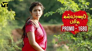 Kalyanaparisu Tamil Serial - கல்யாணபரிசு   Episode 1680 - Promo   11 Sep 2019   Sun TV Serials