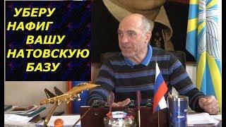 Магомед Толбоев: шестерки ЦРУ во власти РФ продают нас НАТО
