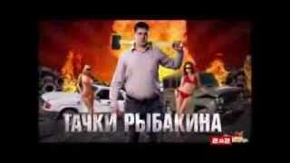 Тачки Рыбакина - Форд Скорпио