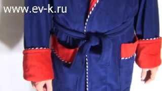 Махровый халат с капюшоном из бамбуковой ткани(, 2013-11-28T12:46:39.000Z)