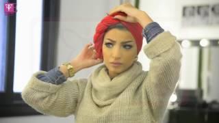 خاص بالصور والفيديو.. جددي من لفة حجابك بسهولة مع سلمى متولي
