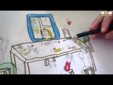 Семья Бровченко. Аня сделала рисунок на подарок.