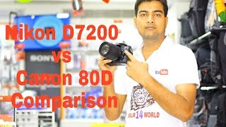 NIKON  D7200 VS Canon 80D full comparison (Hindi) 2018