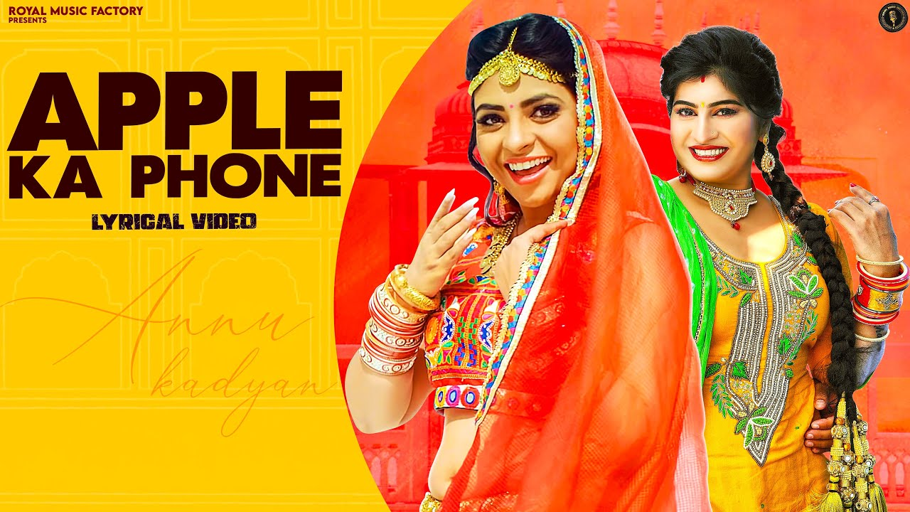 Apple Ka Phone (Lyrical)   Anu Kadyan   Bunty Panchal, Anney Bee   New Haryanvi Songs Haryanavi 2020