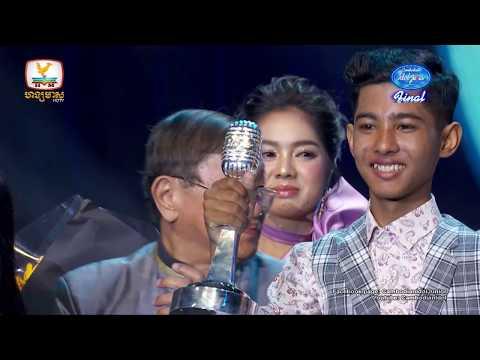 ទីបំផុតយើងរកឃើញហើយម្ចាស់ជ័យលាភី Cambodian Idol Junior រដូវកាលទី 1