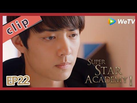 【eng-sub】《super-star-academy-》ep22clippart2——starring:sean-xiao,-uvin-wang,-bai-shu,-wu-jia-cheng