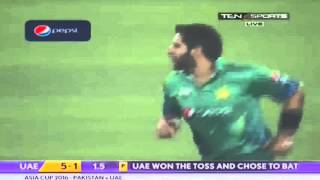 Asia Cup T20 2016 - Pakistan vs UAE - Fall of wickets