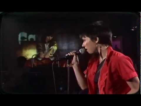Carmen Maki - J-Rock 1980