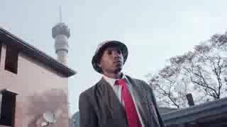 Emtee - Manado (Official Music video)