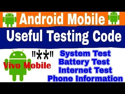 """Vivo mobile-"""" QC Testing Code"""" -Telecom Inox-+ 91 9831463802"""