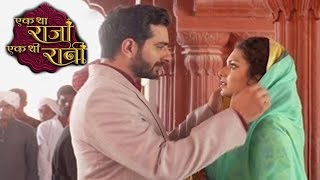Ek Tha Raja Ek Thi Rani | 12th April 2016 | Ranaji ACCEPTS Gayatri Back In His LIFE