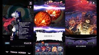 魔界戦記ディスガイアRPG ダーク太陽 ボス戦【Disgaea】 魔界ノボス 検索動画 21