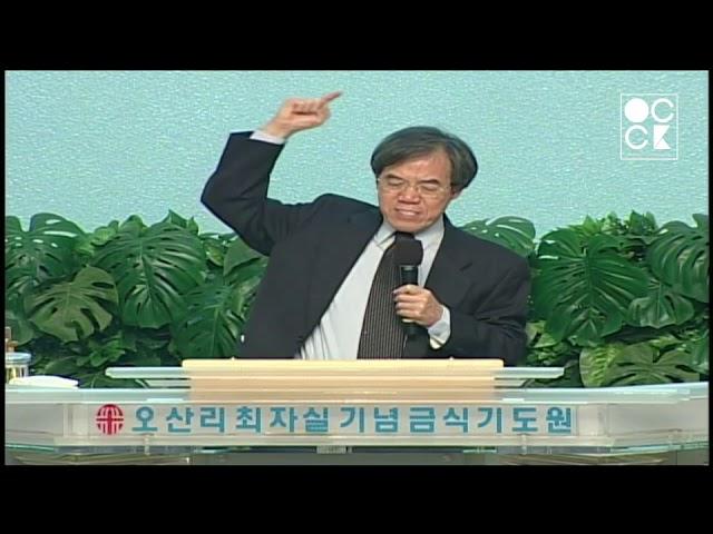 2019 OCCK 培靈會1 劉群茂牧師講道
