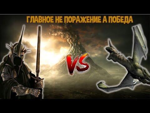 Властелин Колец: Battle For Middle Earth Ennorath Mod - Король Чародей Против Дрогота