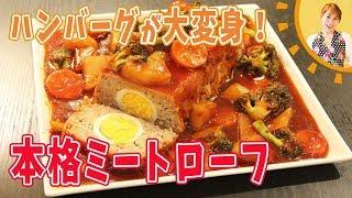 材料>20㎝×10.5㎝×6.5㎝のパウンド型1台分 ・卵(熱湯から10分茹でて冷...