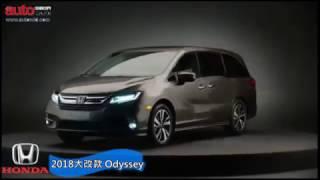 2018年大改款 本田奥德赛 Honda Odyssey