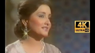 Naheed Akhtar - Teri Ulfat Mein Sanam - 4K Ultra HD - Official Video - Live