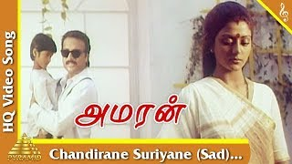 Chandirane Suriyane (Sad) Video Song |Amaran Tamil Movie Songs |Karthik|Banupriya| Pyramid Music