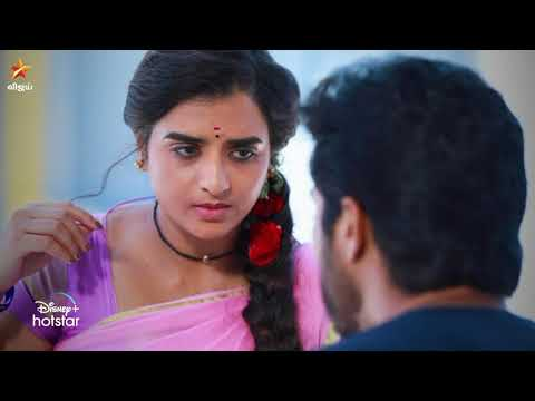 Raaja Paarvai | 31st March to 3rd April 2021 - Promo