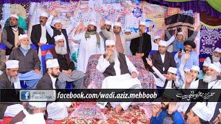 Kamli Waly Jya Nai Hoor By Iftikhar Haider Wadi Aziz Sharif.avi