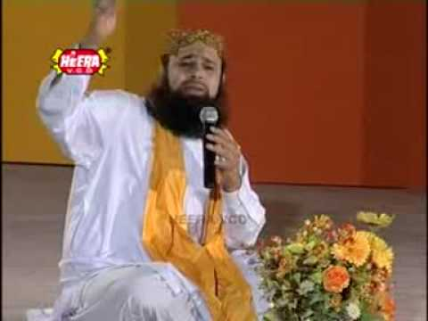 Download Owais Raza Qadri Naat Sharif MP3