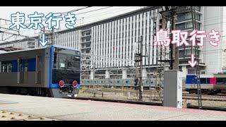 東京へ 6500系 甲種輸送 21.06.05